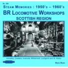 BR Locomotive Workshops Scottish Region No 108
